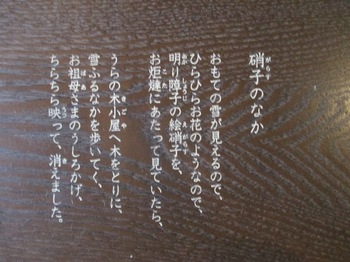 IMG_3035a.jpg