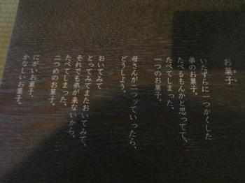 IMG_3038a.jpg